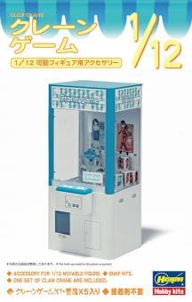 Greifarm-Spielautomat