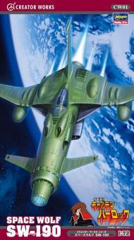 "Space Wolf SW-190 ""Captain Herlock"""
