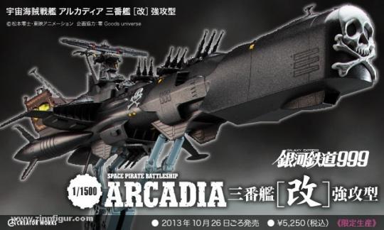 Space Pirate Battleship Arcadia Third Ship