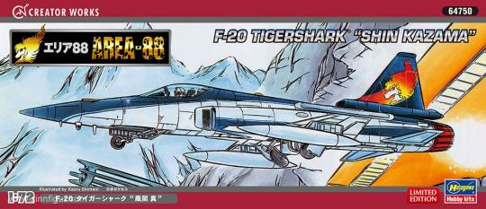"F-20 Tigershark ""Shin Kazama"" - Area 88"