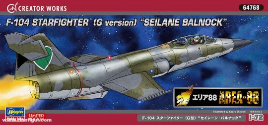 "F-104G Starfighter ""Area-88 Seilane Balnock"""