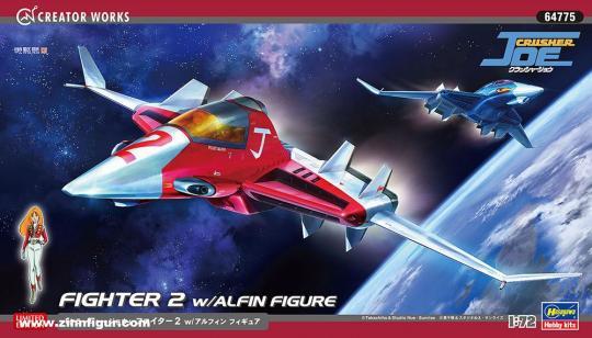 Crusher Joe Fighter 2 - with Pilot Figures