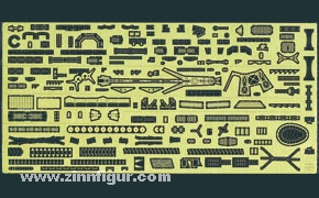 Agano Etched Parts Part B
