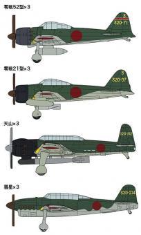 Flugzeuge für IJN Junyo