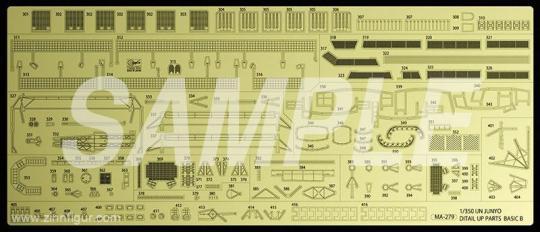 IJN Junyo Photo-etched Parts Basic Set B