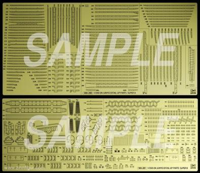IJN Junyo Photo-etched Parts Super Set