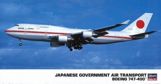 B747-400 Japanisches Regierungsflugzeug