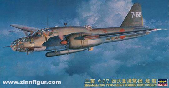 Mitsubishi Ki-67 Type 4 Hiryu (Peggy) Schwerer Bomber