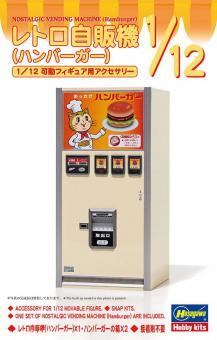Hamburger-Verkaufsautomat