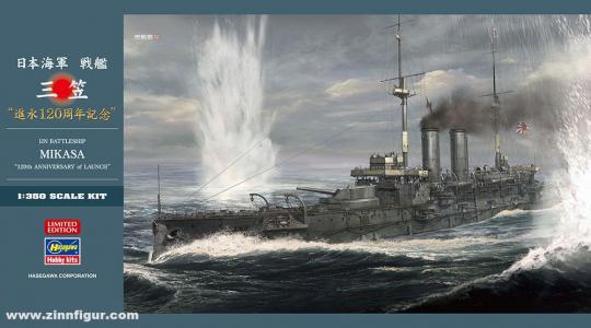 """IJN Mikasa """"120th Launch Anniversary"""""""