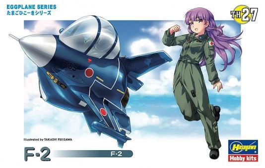 F-2 Egg Plane