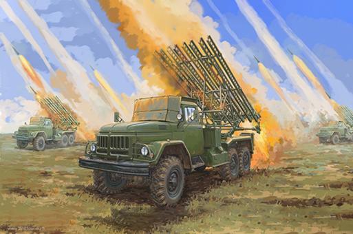 2B7R BM-13 NMM Mehrfachraketenwerfer