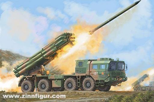 PHL-03 Mehrfachraketenwerfer