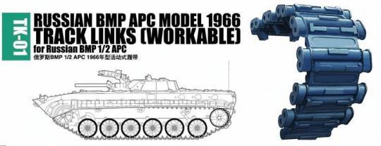 BMP APC Modell 1966 Panzerketten für 1/2 APC