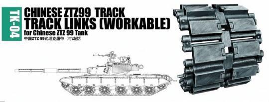 ZTZ99 Panzerketten für ZTZ99 Panzer