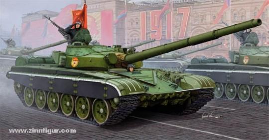 T-72B MBT
