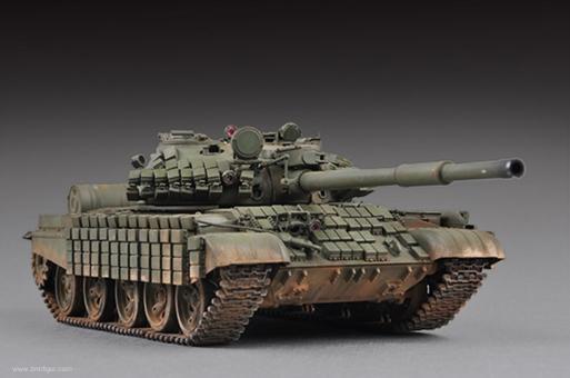 T-62 ERA Mod. 1972