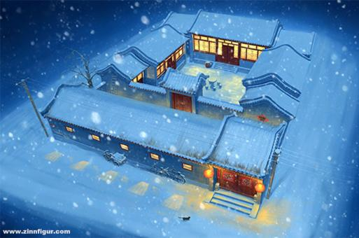 Beijing Siheyuan Wohnhof A