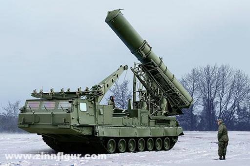 S-300V 9A85 SAM