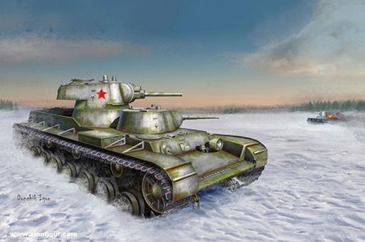 SMK Schwerer Panzer