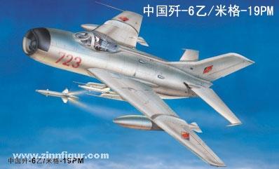MiG-19PM Farmer E/S