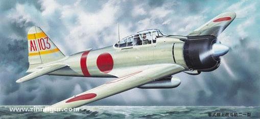 Mitsubishi A6M2b Modell 21 Zero