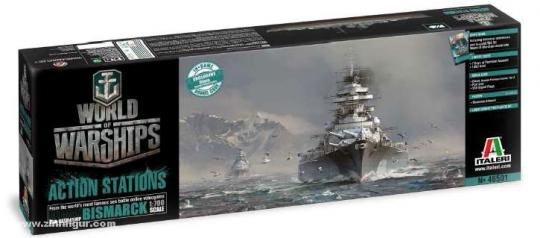 Bismarck - World of Warships