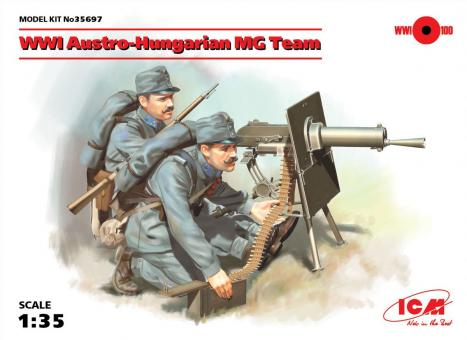 Austro-Hungarian MG Team
