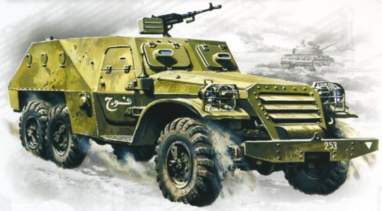 BTR-152V gepanzerter Transporter