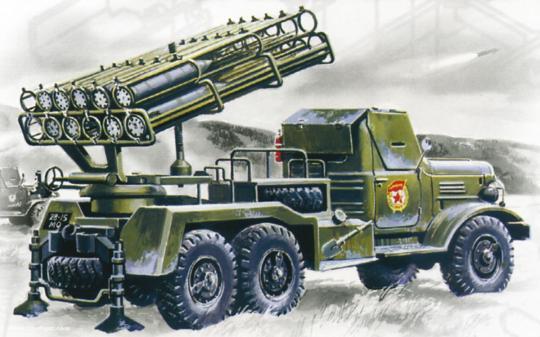 BM-24-12 Raketenwerfer