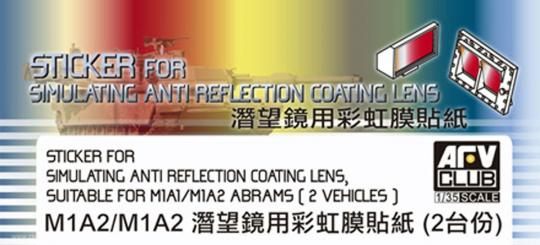 Anti Refelction Coating for M1A1 Abrams