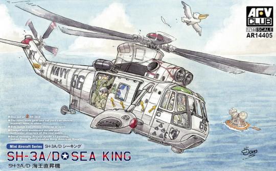 SH-3A/D Sea King