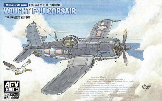 F4U-1/1A/1C/1D Corsair