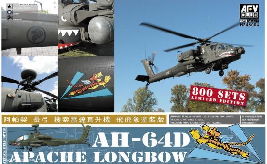 Apache Longbow Detail Set
