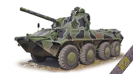 120 mm SP Mörser 2S23 Nona-SVK