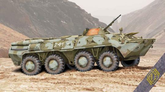 BTR-80 (frühe Version)
