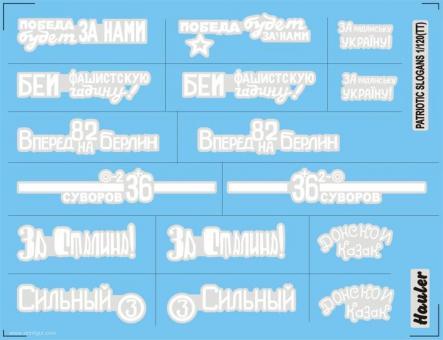 Soviet Patriotic Slogans Decals