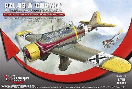 "PZL.43A Chayka ""Bulgarien 1941-44"""