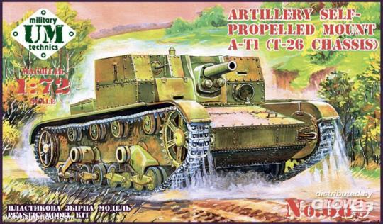 AT-1 Panzerhaubitze