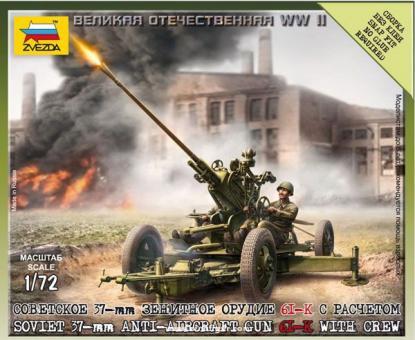Soviet AA-Gun Wargame AddOn