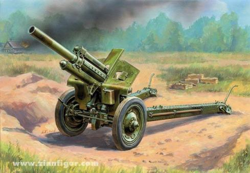 M30 Haubitze Wargame Add-On