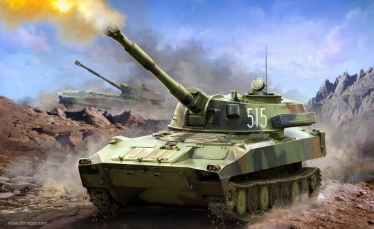 "122mm Self-Propelled Howitzer Gvozdika ""Art of Tactic: Hot War"""