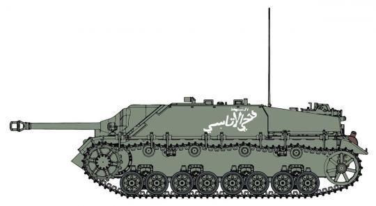 Arab Jagdpanzer IV L/48 - Special Edition