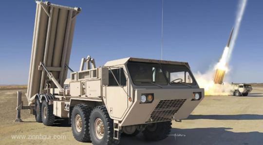 M1120 Terminal High Altitude Area Raketenstarter