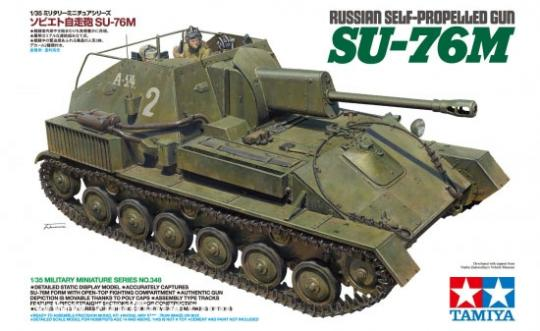 SU-76M Self-propelled Howitzer