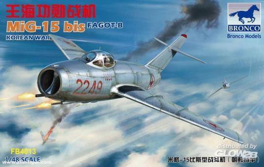 """MiG-15bis Fagot-B """"Koreakrieg"""""""