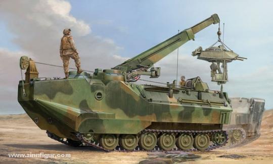 AAVR-7A1 Amphibischer Bergepanzer