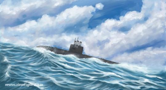 USS San Francisco SSN-711