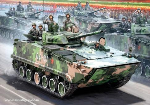 ZDB-04 IFV