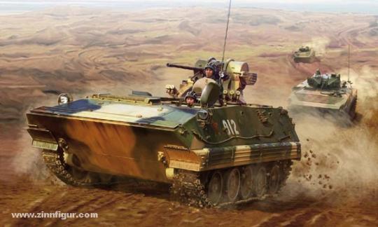 ZBD-90 IFV